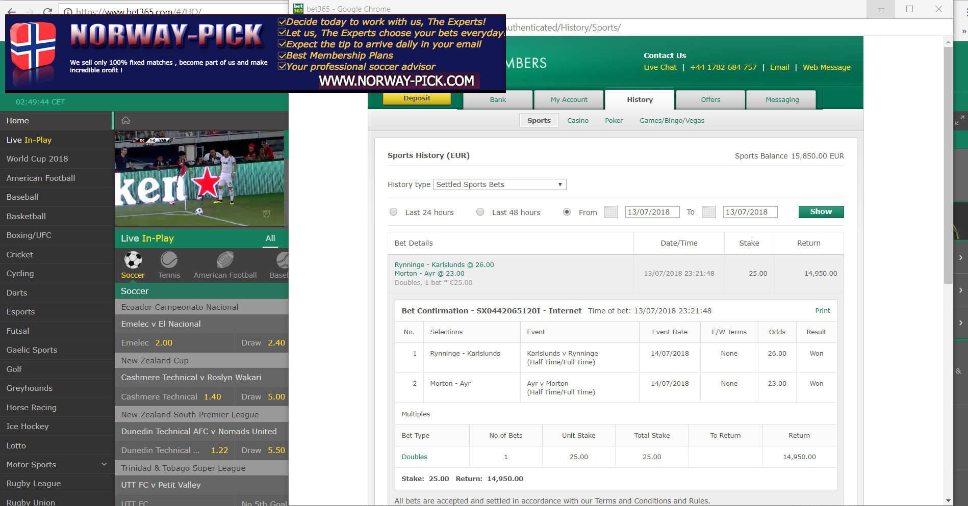 NORWAY FIXED MATCHES PROOF DOUBLE FIXED MATCH HT FT 14 JULY